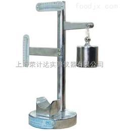 LD-50水泥雷式夹测定仪