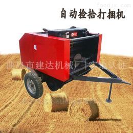 建达水稻秸秆打捆机价格 小型捡拾打包机