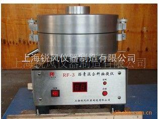 RF-3沥青混合料抽提仪