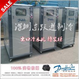 东跃进冷水机厂自产自销 放心下单/大量现货供应10p水冷式冷水机