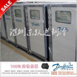 水冷式低温冷水机组 经久耐用效率高 线路板/电镀/化工厂制冷专用