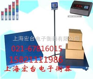 衡阳3吨电子打印地磅秤,株洲3吨电子磅秤,湘潭1吨电子吊钩秤
