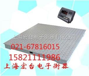 营口1000公斤电子磅秤,吉林60公斤防水电子台秤,丽水取样器