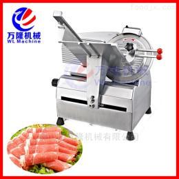 DR-A250商用切凍肉片機 全自動凍肉刨片機 全不銹鋼