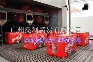 ST2000/ST3000意大利SMI膜包機 ST2000 ST3000 等ST系列加熱爐 熱縮膜烘道 輸送網鏈改造