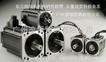 JSDEP-10A,JSDEP-15A东元伺服电机特约代理商 大量现货特价批发JSMA-SC04ABK01