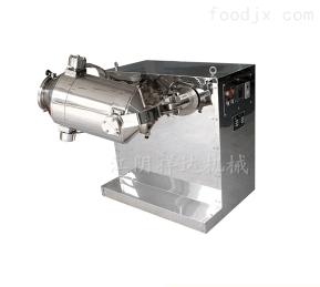 SYH粉末原料三維運動混合機