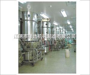 FL 系列沸腾制粒干燥机