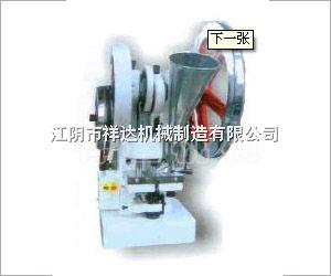 TDP-1.5T单冲压片机