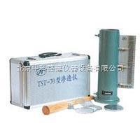 土壤滲透儀TST-70型 常水頭土壤滲透儀 生產廠家
