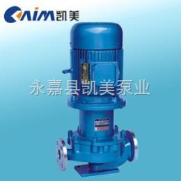 CQB-L型磁力管道离心泵CQB-L型磁力管道离心泵