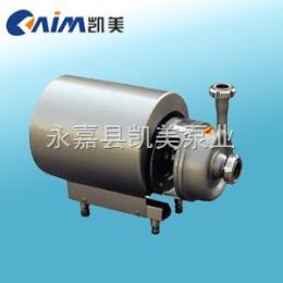 BAW型不锈钢卫生级离心泵BAW型不锈钢卫生级离心泵