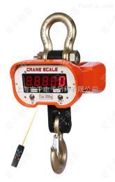 吊钩秤5吨单面显示电子吊钩秤