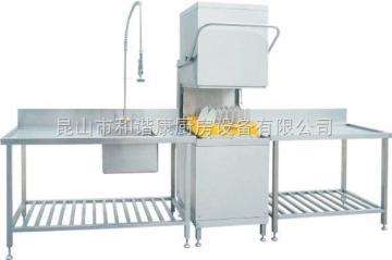 HXW-60罩式洗碗機