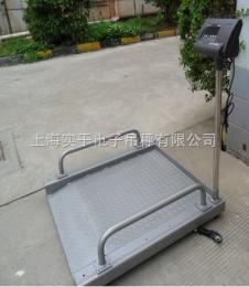 上海WCS系列輪椅稱