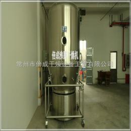 固体饮料沸腾干燥机 饮料烘干机 午时茶颗粒高效沸腾干燥机