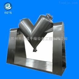 化工 食品V型高效混合機