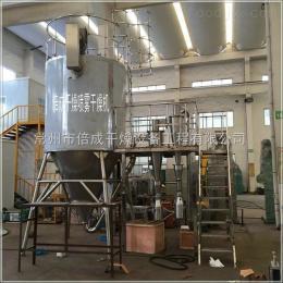鱼蛋白水解物干燥机 高速离心喷雾干燥机 悬浮液烘干设备