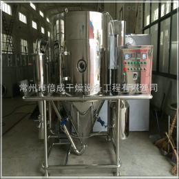 麦芽糖离心喷雾干燥机 麦芽糊精专用喷雾干燥设备