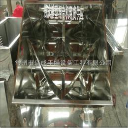 不銹鋼槽型混合機 調味品混合攪拌機 動物飼料濕料混合機械