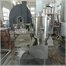 立式高速搅拌混合机 鸡精粉体混合机 香菇精粉体物料混合设备
