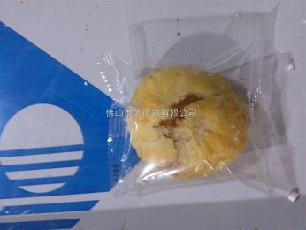 面包包装机全自动糖果包装机厂家zui低价