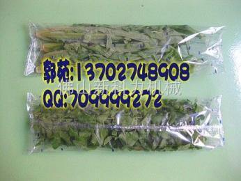 蔬菜包装机-保鲜蔬菜包装机-带托盒蔬菜包装机蔬菜包装机-保鲜蔬菜包装机-带托盒蔬菜包装机