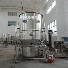 FL-60速溶脱脂奶粉沸腾制粒机速溶粉一步制粒干燥机 沸腾造粒烘干设备