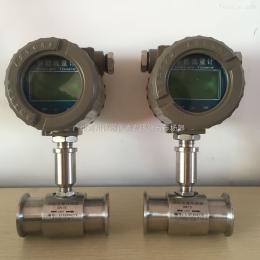 DC-LWY液體渦輪流量計OEM廠家