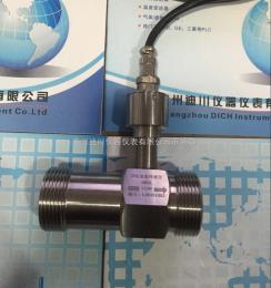 DC-LWGY纯水流量计,液体涡轮流量计