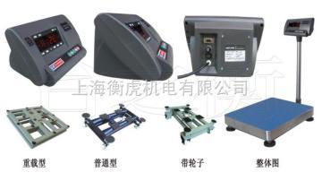 TCS100kg/5g电子台秤*/上海电子秤##