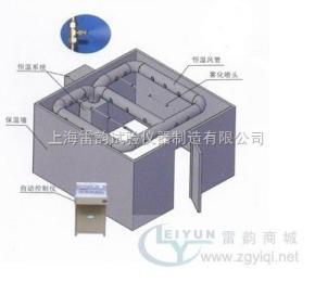 LDWS-70/40全自动恒温恒湿养护控制仪,标准LDWS-70/40恒温恒湿养护控制仪