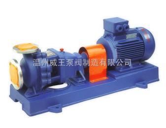 IH型IH型单级单吸化工离心泵 不锈钢化工泵