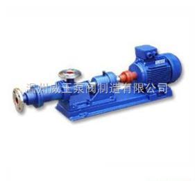 I-1B型螺杆浓浆泵  卫生级单螺杆泵 全不锈钢卧式螺杆泵