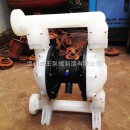 供应QBY-PP DN10~100mm工程塑料气动隔膜泵 聚丙烯气动隔膜泵