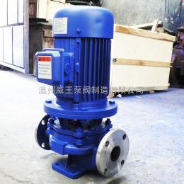 SL型玻璃鋼立式管道泵,單級單吸離心式管道泵 管道泵