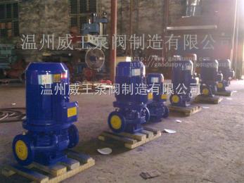 ISG80-160不銹鋼管道泵,熱水離心泵,離心泵,不銹鋼離心泵,泵