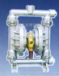 QBY-80气动隔膜泵专家,不锈钢隔膜泵厂家,化工专用,工程塑料隔膜泵