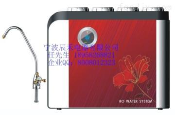 厂家供应家用节水型纯水机,?#33014;?#21453;渗透节水净水器2