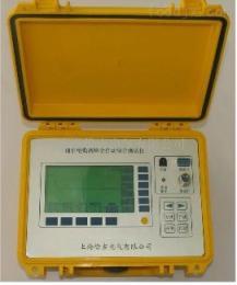 银川特价供应EDHZC-5通信电缆故障测试仪