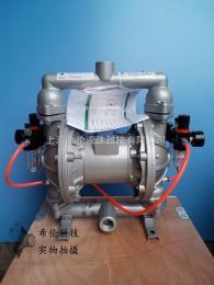QYK-65隔膜泵 气动隔膜泵