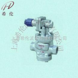 YG13H/Y高灵敏度蒸汽减压阀