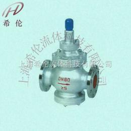Y43H/Y先导活塞蒸汽减压阀