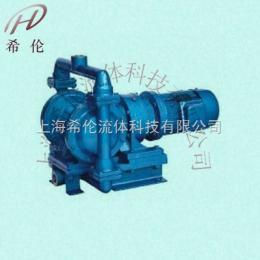 XDBYXDBY电动隔膜泵