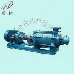 DD单吸多级分段式离心泵