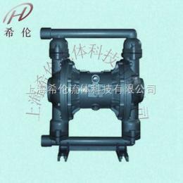 QBKQBK铝合金隔膜泵