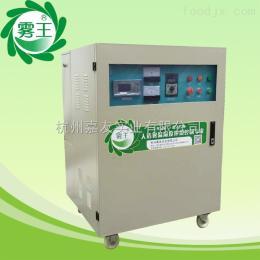 JY-GY-B浙江高壓微霧加濕器廠家直銷