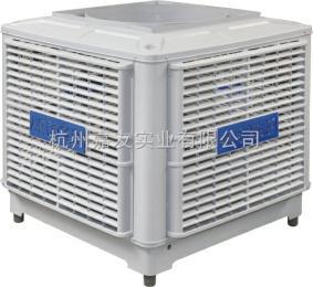 JY-HB环保空调