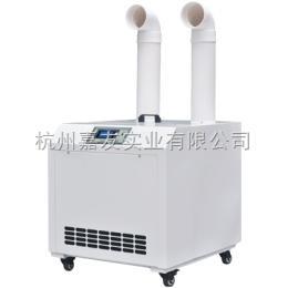JY-CS超聲波霧化加濕器