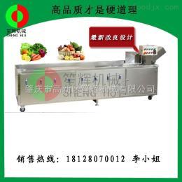 QX-32/QX-22豪华型臭氧消毒洗菜机